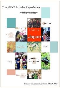 MEXT Scholarship : Embassy of Japan in Australia