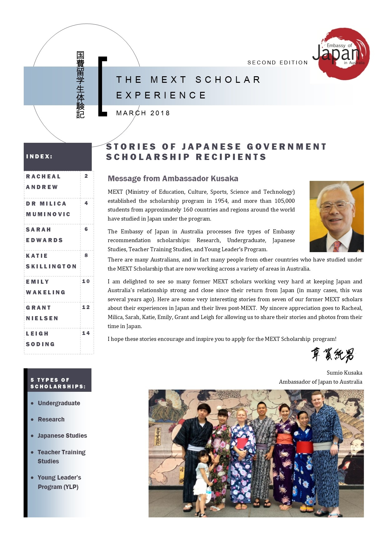 MEXT Scholarship : Embassy of Japan in Australia