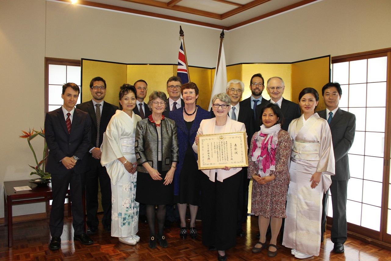 Embassy of Japan in Australia