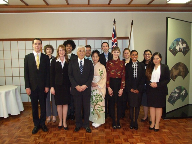 australia-japan relations essay contest 2010 2016 australia-japan relations essay contest for new south wales and northern territory secondary school students --- cover sheet --- (to be filled in by student and.
